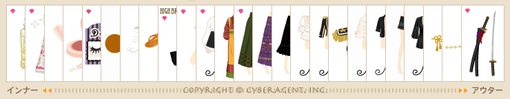 pupe-150207b.png