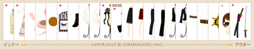 pupe-150208b.png