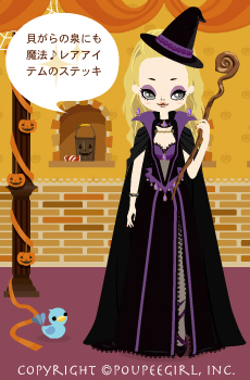pupe-witchstick.jpg